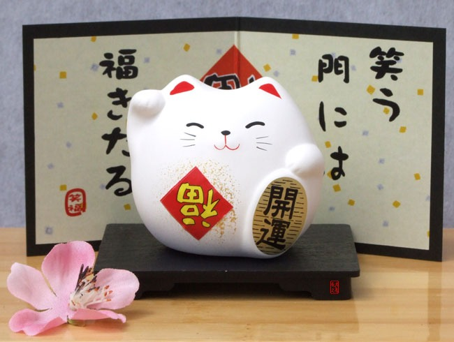 a-tou-maneki-neko-japanese-white-cat-with-happiness-card-stand-goto-2015-p